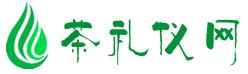 茶叶,茶叶功效,喝茶禁忌,茶叶泡法-茶叶网